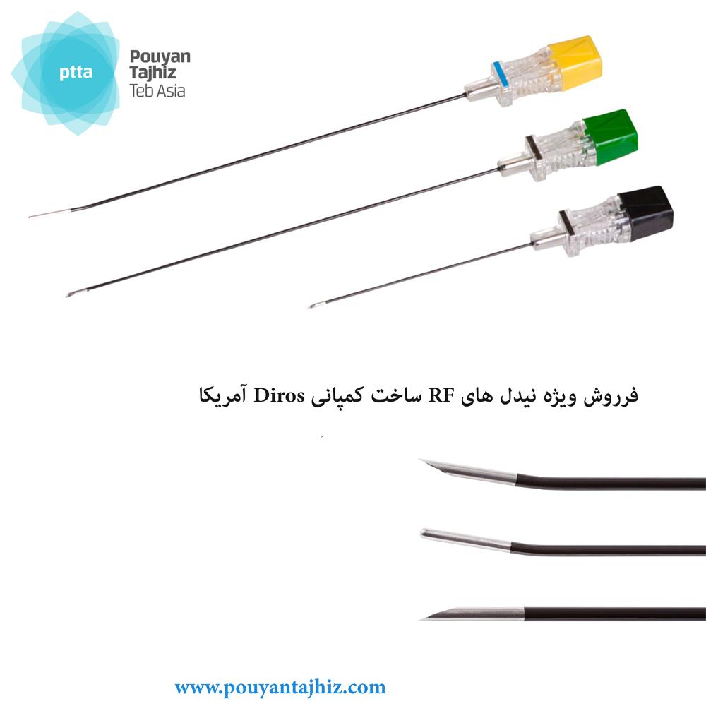 farsi_needle